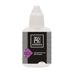 Обезжириватель Barbara с ароматом лаванды, 15 мл.