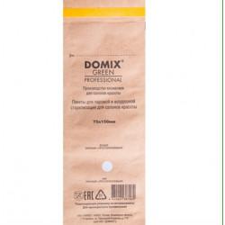 DOMIX GREEN PROFESSIONAL Крафт-пакеты 75х150 мм  для стерилизации и хранения инструментов №3, (100 шт.)