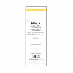 DOMIX GREEN PROFESSIONAL Крафт-пакеты 100х250 мм, БЕЛЫЕ для стерилизации и хранения инструментов №1, 100 шт./уп.