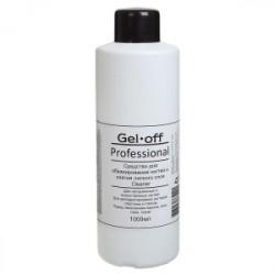 GEL-OFF Professional Жидкость для обезжиривания и снятия липкого слоя Cleaner Professional, 1000 мл