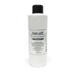 GEL-OFF PREMIUM Средство для обезжиривания и снятия липкого слоя Cleaner Professional, 1000 мл