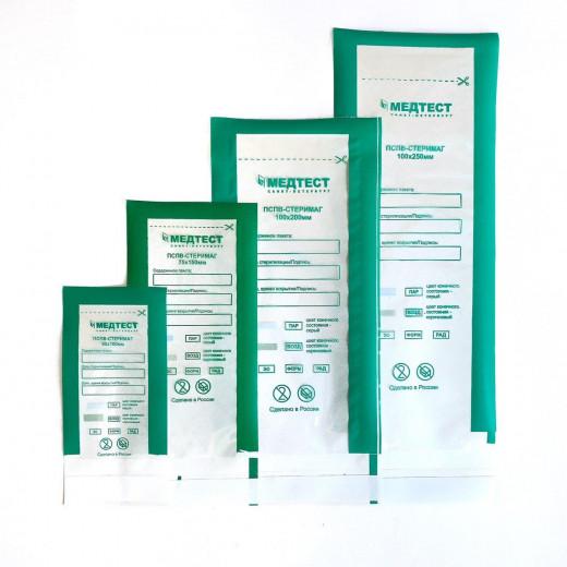 Пакеты комбинированные для стерилизации самокл. ПСПВ-СТЕРИМАГ МедТест 75х150 мм., 100шт.